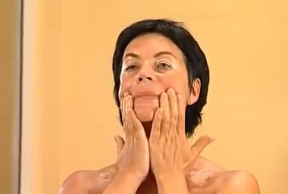 зоната на устните