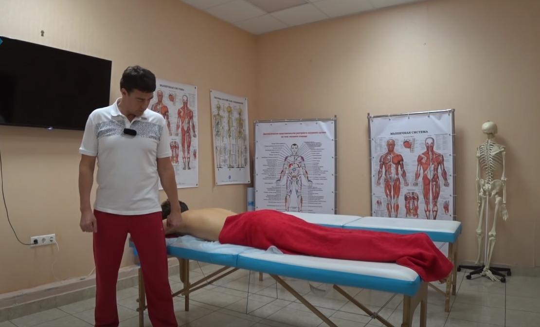 Височина на масажната маса